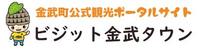 金武町公式観光ポータルサイト ビジット金武タウン